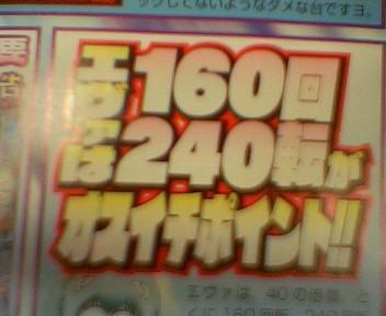 20070523231909