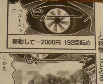 200710140032492