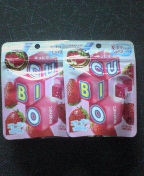 CUBIO1.jpg