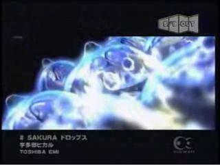宇多田ヒカル『SAKURAドロップス』のPVを視聴できます