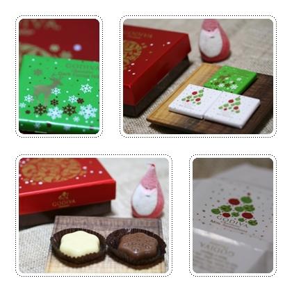 クリスマス☆チョコ