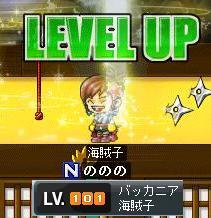 格闘101
