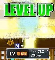格闘103