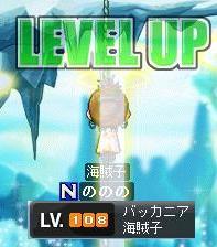 格闘108