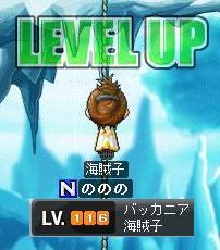 格闘116