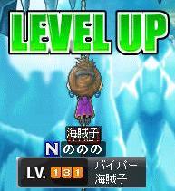 格闘131
