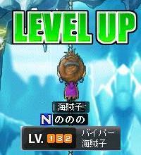 格闘132