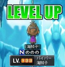 格闘133