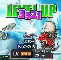 格闘139