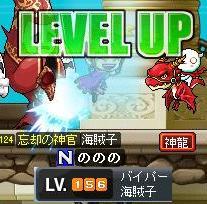 格闘156