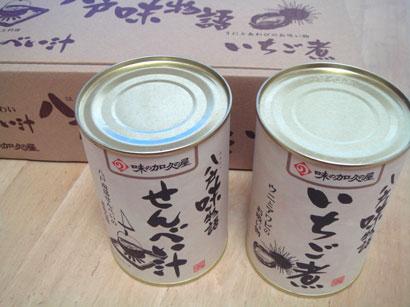 せんべい汁1