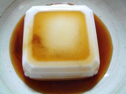ジーマミー豆腐2