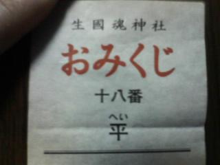 2009/1/8