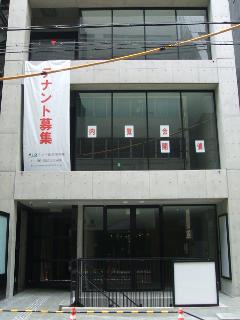 2008/9/21
