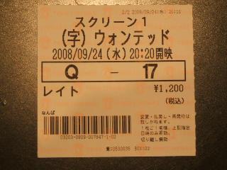 2008/9/25