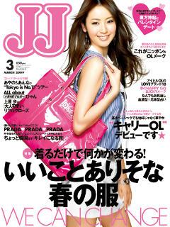 cover200903.jpg