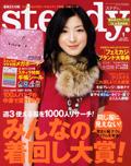 cover_20081205022022.jpg