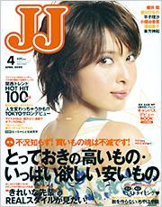 jj_20090223.jpg