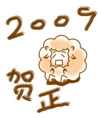 histuji003