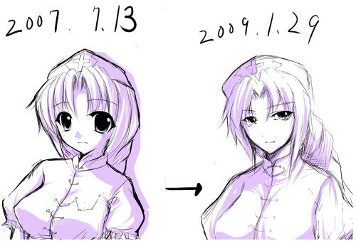 hikaku-1.jpg