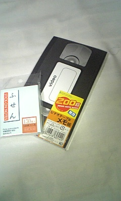 20080202161546