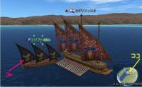 エジプト海賊