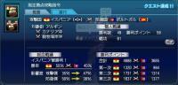 海戦0125