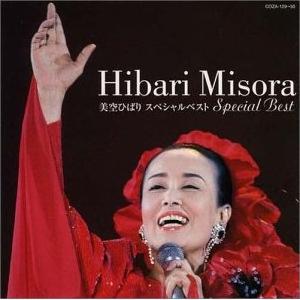 misora(1).jpg