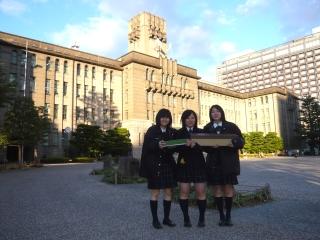 121501京都市役所へ