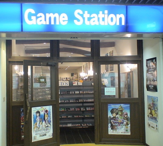 Game Station1