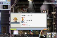 12/23 メーカーGet!!(≧ω≦σ)σ