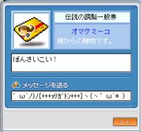 3/1 キタワァ.*・゜゚・*:.。..。.:*・゜(n'∀')η゚・*:.。. .。.:*・゜゚・*!!!!!☆