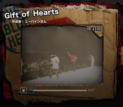Gift_of_Hearts