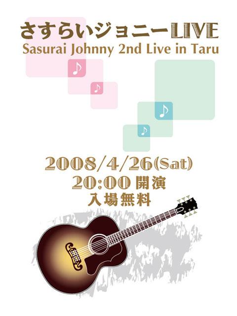ライブポスター