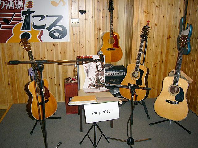 馬主さんのギター