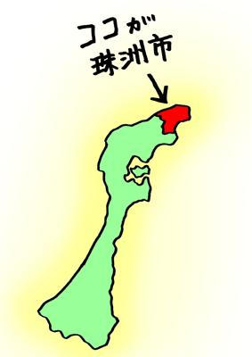 suzushi.png