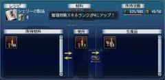 管理技術4