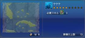 視認3付き沈没船地図