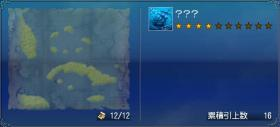 今度の地図