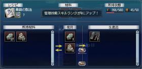 管理技術9