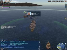 武装捕鯨船狩り