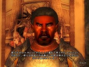 ScreenShot56.jpg