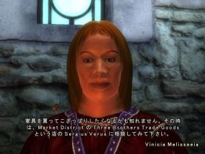 ScreenShot70.jpg