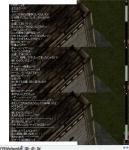 ①INT99ブラギスクリーム全ログ.jpg