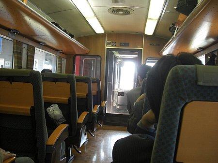 九州横断鉄道2