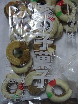 お亥の子菓子