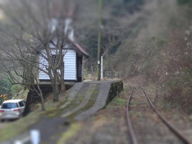 吾味駅チルト 高千穂鉄道
