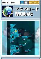 ここが深淵海峡2です