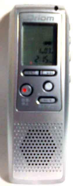 電話録音キュリオム製VR700