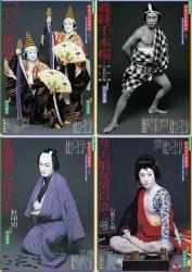 shinbashi0901p.jpg